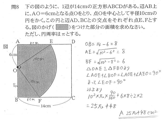 数式.jpg